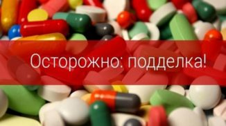 Фото: gukovest.ru