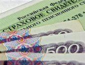 фото: unikassa.ru
