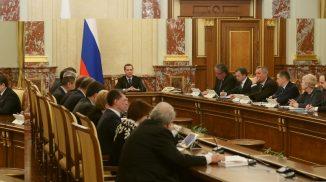 фото: m.government.ru