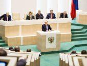 фото: council.gov.ru