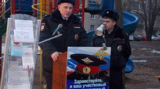 фото: krukovo-vedomosti.ru