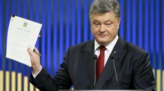 фото: ru.tsn.ua
