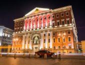 фото: view-photo.ru