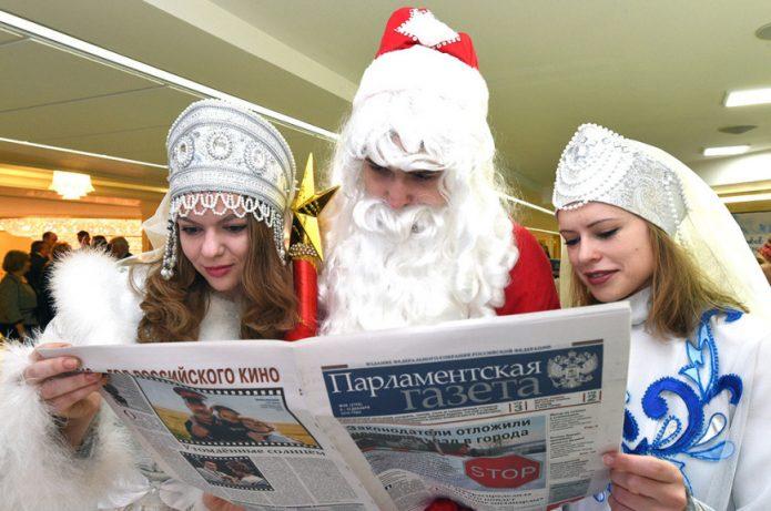Дед Мороз с коллегами читает газету