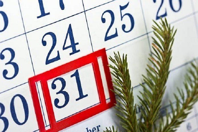 31 декабря выходной или рабочий день
