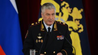 фото: odnastroka.ru