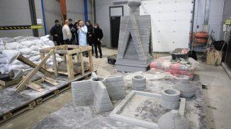 фото:http://www.yarregion.ru