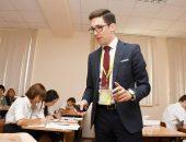 Фото: gymn116.ru