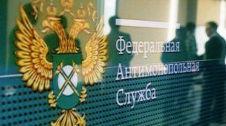 фото: inkazan.ru