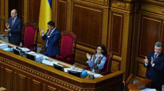 фото: golos.ua