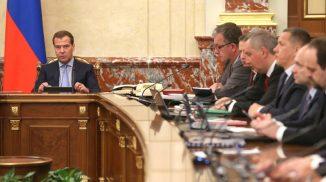 фото: rus952.blogspot.com