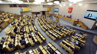 фото: luna-info.ru