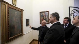 фото: uapress.info