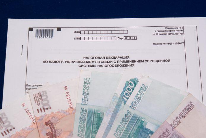 Налоговая декларация по УСН и веер купюр