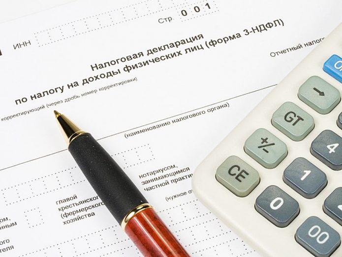 Бланк налоговой декларации, ручка, калькулятор