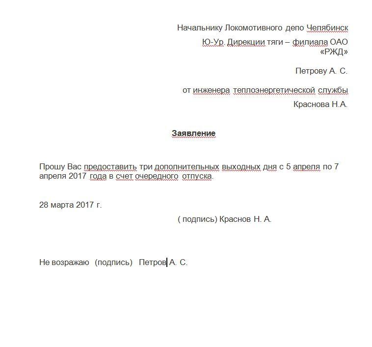 Постановление правительства рф по водосчетчикам