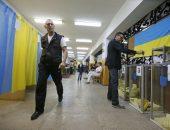 фото:unionnews.ru