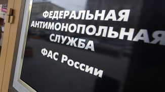 фото: biztoday.ru