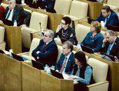 фото: duma-er.ru
