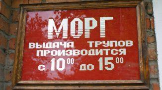 фото: m.bk55.ru