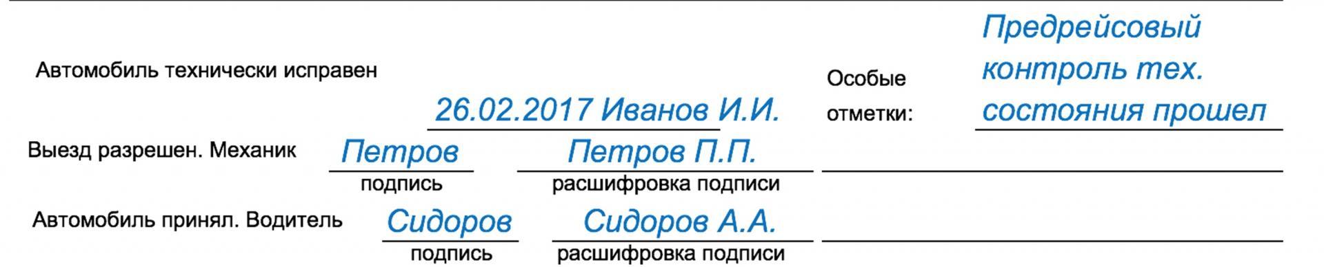 Регистрация ип без печати регистрация ип в перми госпошлина реквизиты