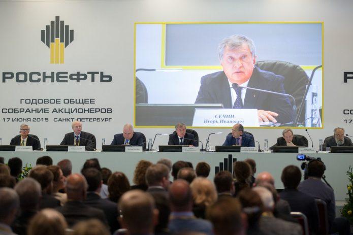Фото с годового собрания акционеров Роснефти