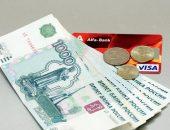 Наличные деньги или расчётный счёт для ИП