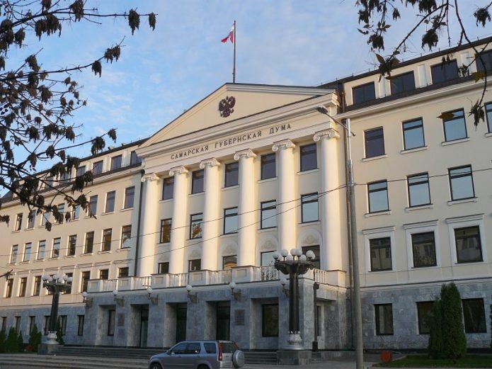 Здание Самарской Губернской Думы