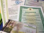 Лицензия для нашего бизнеса