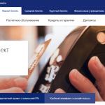 Зарплатный проект ВТБ 24