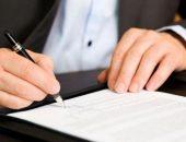 Подписание договора на открытие р/счёта