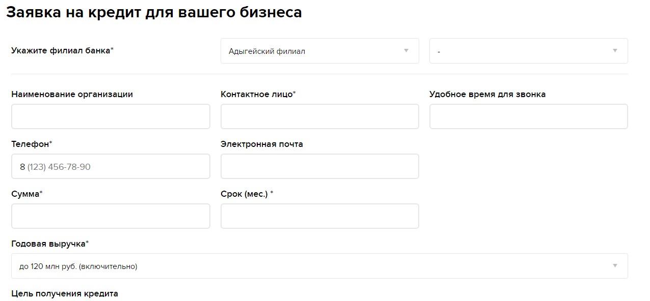 Онлайн заявки на кредит ип оплатить кредит в отп онлайн