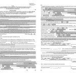 Пример заполнения уведомления об увольнении с работы иностранца