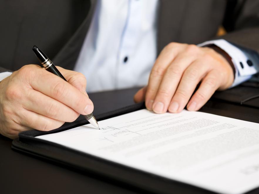 Акт об отказе подписания работником приказа