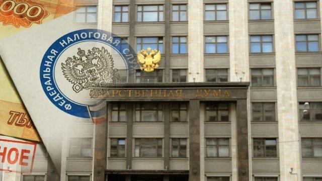Герб ФНС на конверте на фоне здания Госдумы и пятитысячной купюры