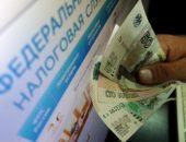 ФНС РФ и деньги