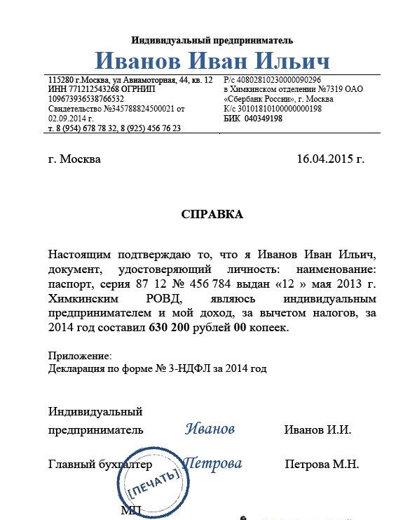 Карта метро москвы на печать а4