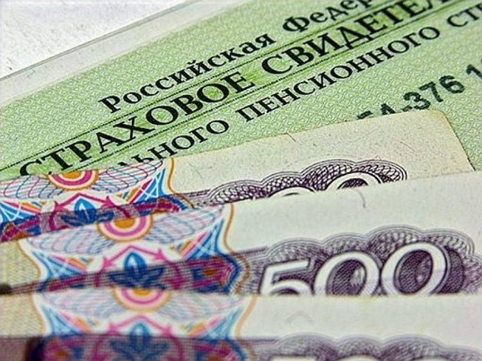 СНИЛС и несколько купюр по 500 рублей