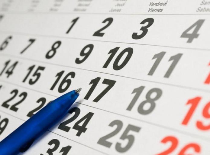 Календарь с ручкой