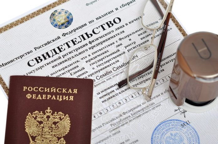 Паспорт гражданина РФ, свидетельство ПИ, очки и печать