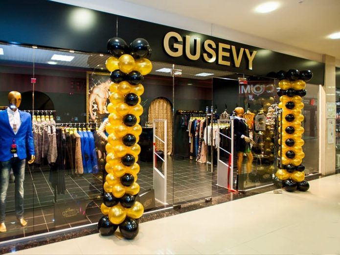 Бутик брендовой одежды Gusevy