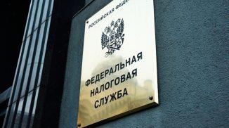 фото: express-law.ru