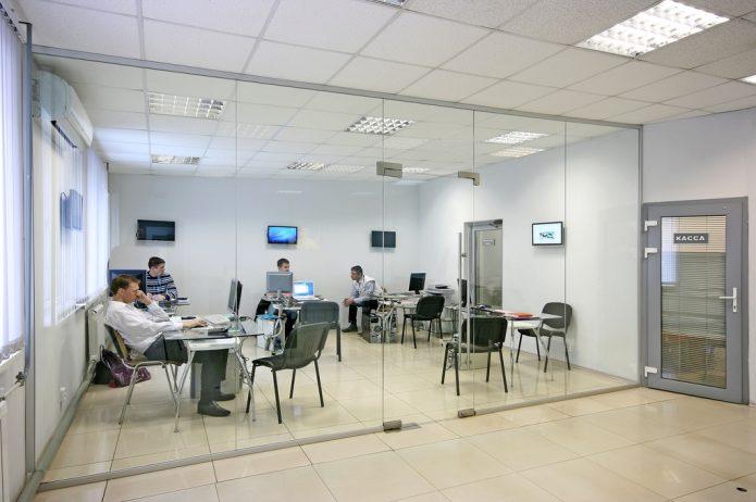 Предприятие офисного типа