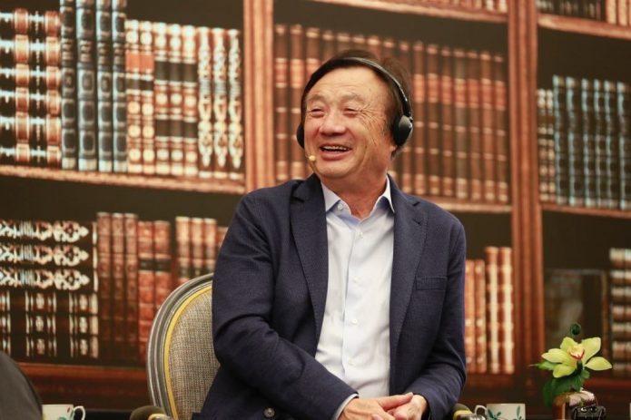 Жэнь Чжэнфэй