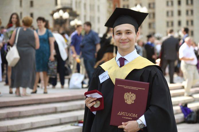 Выпускник академии государственнйо службы