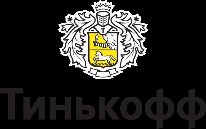 «Тинькофф»