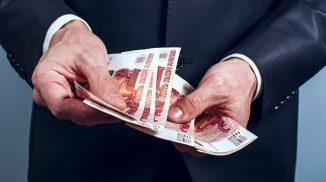 Предприниматель получает кредит