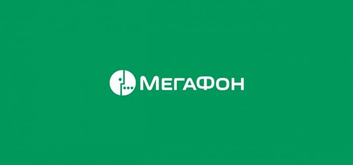 «Мегафон»