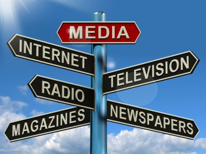 Разнообразие рекламных медиа