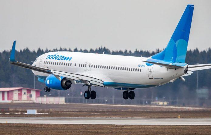 Самолёт компании «Победа»